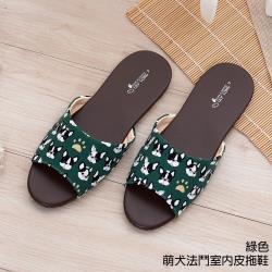 【333家居鞋館】萌犬法鬥室內皮拖鞋-綠色