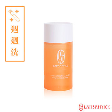 LSY 林三益 刷具水洗液-橘【粉狀適用】(30ml)