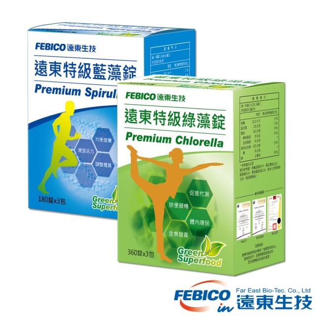 遠東生技 特級藍綠藻家庭號 1盒+1盒