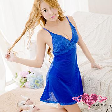 天使霓裳 性感睡衣 細肩帶愛心柔紗連身睡衣(藍F)