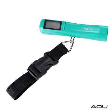 AOU微笑旅行 多功能日本YKK扣具行李秤時尚多彩設計(湖水藍)66-027