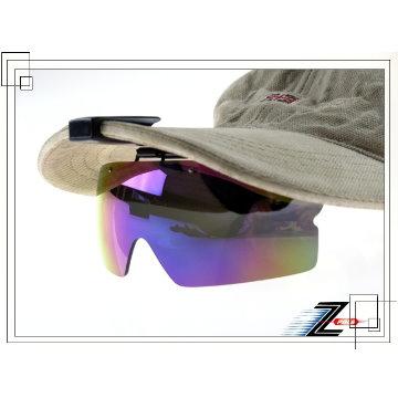 【Z-POLS獨家新款夾帽式可掀蓋PC七彩款】三段節點可調整,適用各種帽體頂級抗UV4太陽眼鏡