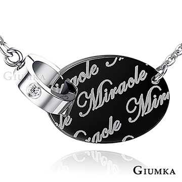 【GIUMKA】Miracle項鍊 (黑色) MN5135-2