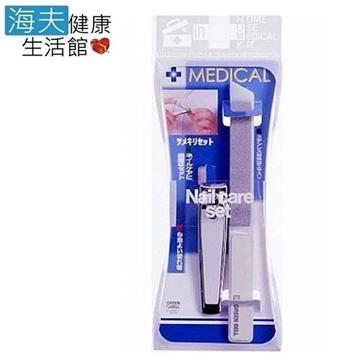 【海夫健康生活館】日本GB綠鐘 Medical 不銹鋼 指甲剪和銼刀兩支組 雙包裝(NO-310)
