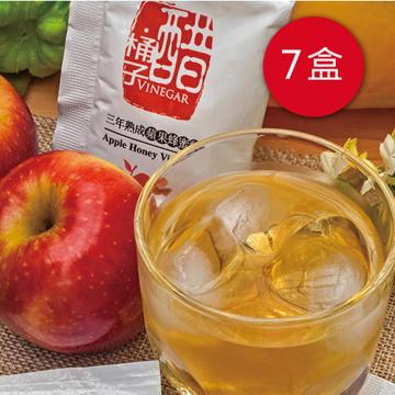【醋桶子】果醋隨身包-任選7盒/鳳梨醋/蘋果蜂蜜醋/梅子醋/葡萄醋/綜合水果醋/漢方油切醋