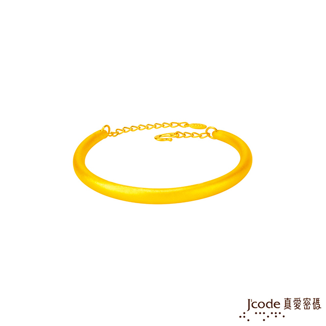 J'code真愛密碼  經典情緣黃金手環-小 立體硬金款