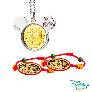 Disney迪士尼 彌月金飾三件式禮盒-可愛天生一對款(粉)