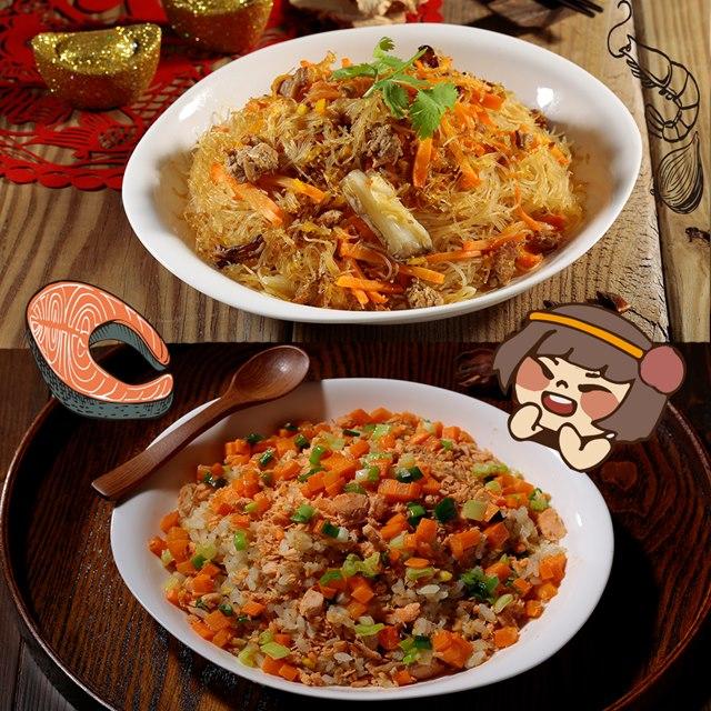 【華得水產】鮭魚炒飯2盒+新竹米粉2盒【 總共4盒 】