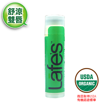 Lafe's 純自然護唇膏-薄荷(4.25g)二入組