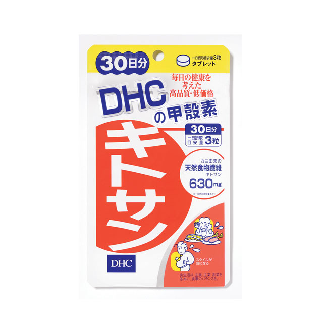DHC 甲殼素(30日份/90粒)