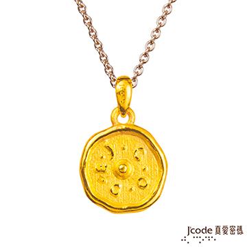 J'code真愛密碼 刻印黃金墜子 送項鍊