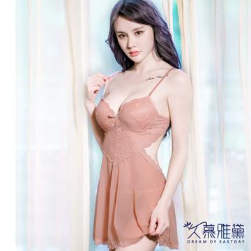 久慕雅黛 美腰裸背蕾絲薄紗睡衣。膚色