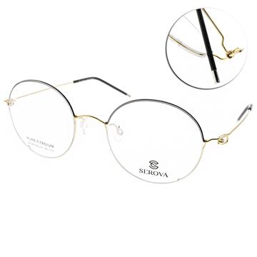 SEROVA眼鏡 簡約細框款(深棕-棕) #SP084 C13