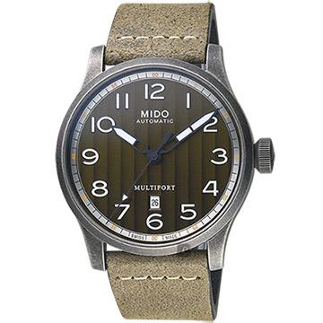 MIDO 美度 Multifort 先鋒復刻機械錶-綠/44mm M0326073609000