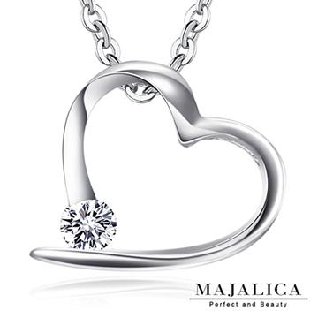 Majalica 完美晶鑽純銀項鍊 PN5082