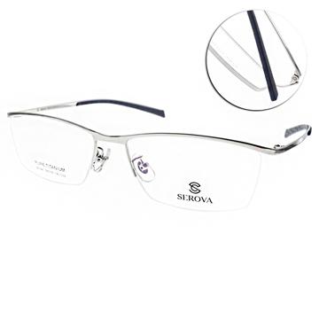 SEROVA 施洛華 眼鏡 沉穩簡約 銀 SP296 C2