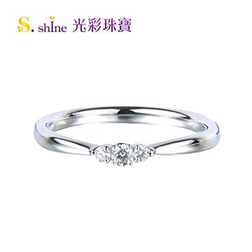 光彩珠寶  婚戒 日本鉑金結婚戒指 幸福花嫁