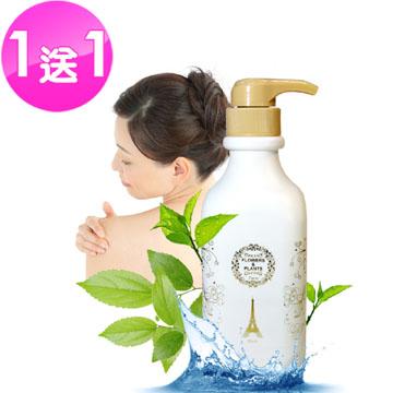 (買一送一)山羊奶 ★ 茶樹舒緩保溼身體去角質300ML