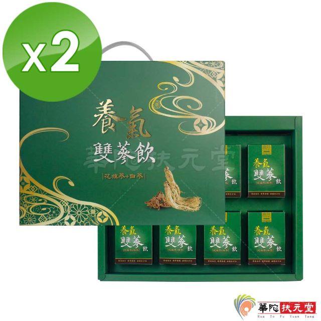 華陀扶元堂 養氣雙蔘飲2盒(8瓶/盒)