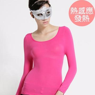 足下物語 台灣製140丹熱感應發熱U領長T恤 粉桃(昇溫6°C)