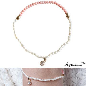 【Ayumi】珍珠串水滴小寶石手鍊- 粉紅