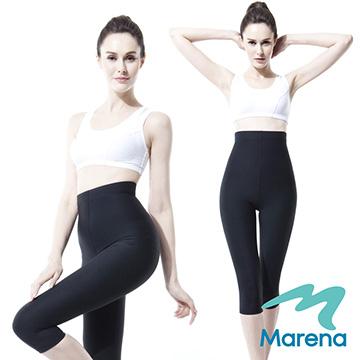 【美國原裝Marena】七分高腰提臀塑身褲/顯瘦機能內搭褲★黑★