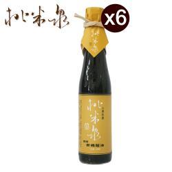 【桃米泉】頂級有機蔭油膏 6入組 (410ml)