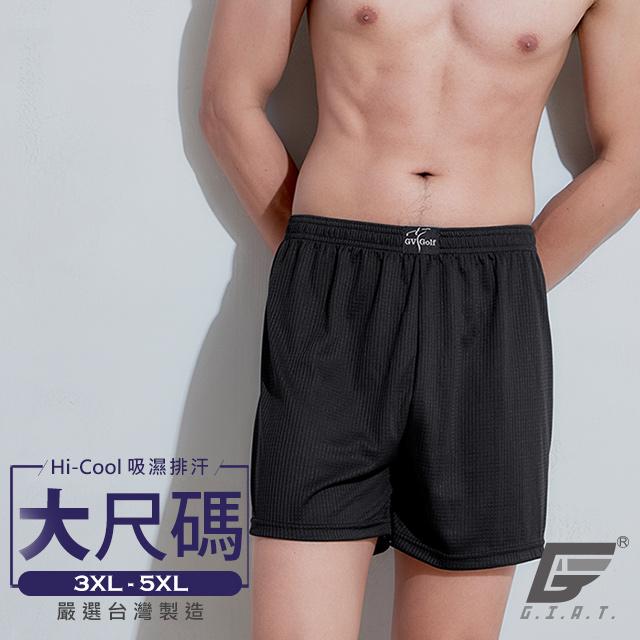 GIAT台灣製大尺碼吸濕排汗平口褲-黑色