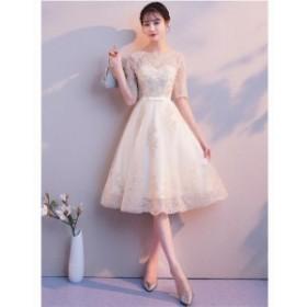 パーティードレス 袖あり ミモレドレス 演奏会 大人 発表会 膝下丈ワンピース 結婚式ドレス ウェディングドレス 二次会 お呼ばれドレス
