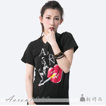 Aaron1982 外國設計款(黑) 外國時尚叼煙嘴巴時髦 設計T