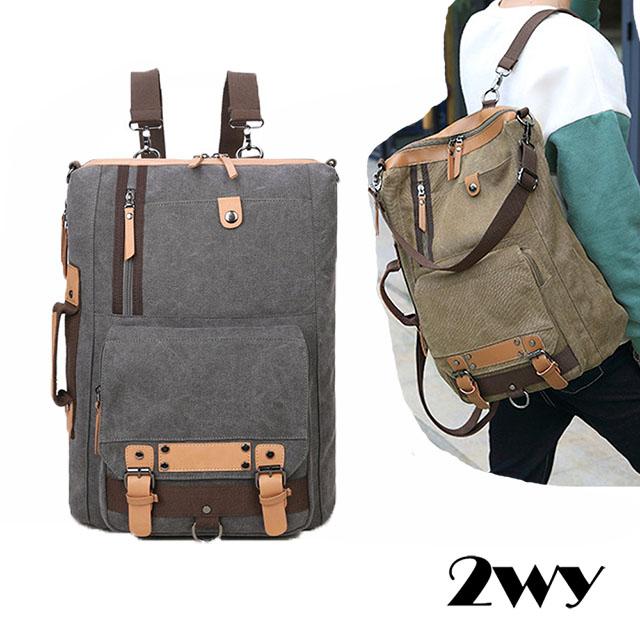 【2WY】大容量休閒旅行復古帆布耐磨雙肩後背包