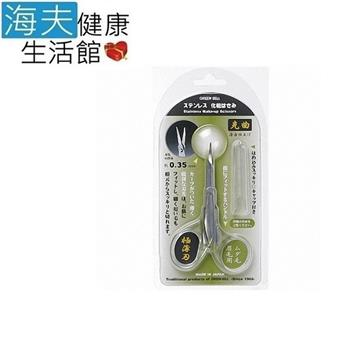 【海夫健康生活館】日本GB綠鐘 GT 不銹鋼 安全彎式附蓋美顏修容剪(GT-307)