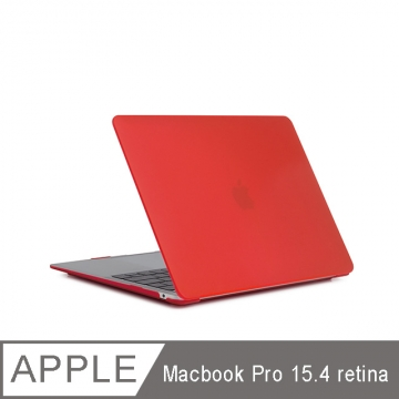 MacBook Pro 15吋 Retina 時尚輕薄防撞保護殼 紅色