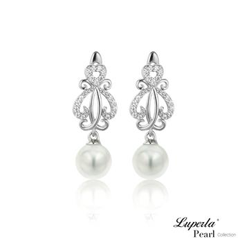 【大東山珠寶】絕對珍心 純銀晶鑽珍珠耳環(天然淡水珍珠)