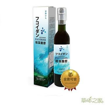 草本之家日本原裝進口褐藻糖膠液500ml
