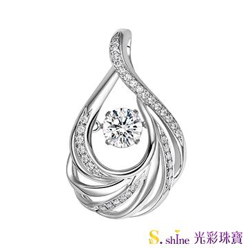 【光彩珠寶】GIA0.3克拉 日本舞動鑽石項鍊  擁吻