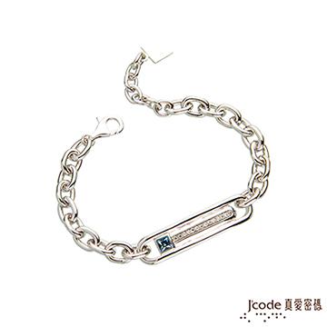 J'code真愛密碼 迷人漩渦純銀男手鍊