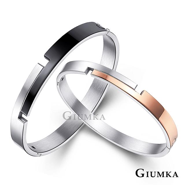 GIUMKA 戀愛城市白鋼手環 多款任選 MB683-1