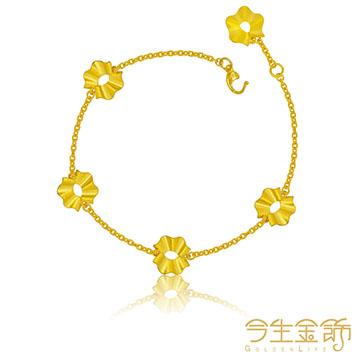 今生金飾 典雅手鍊 純黃金手鍊