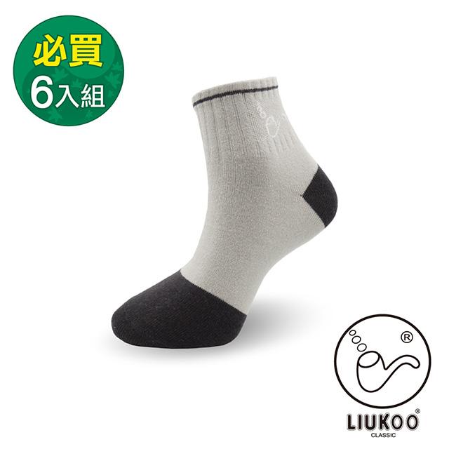 【LIUKOO煙斗】1/2橫條中性休閒短襪-6入組(中灰)