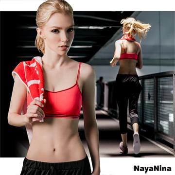 【Naya nina】運動內衣 低強度細肩無鋼圈運動內衣S-XL(桃粉)