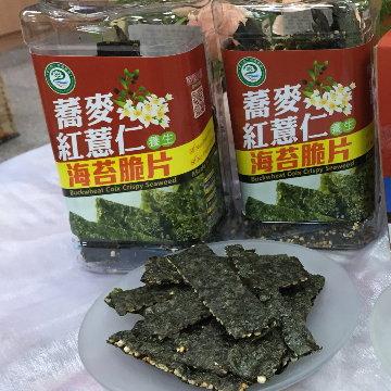 二林 蕎麥紅薏仁海苔脆片90公克(共5瓶)