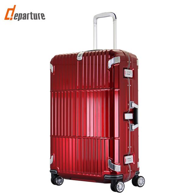 【departure旅行趣 】登峰造極 29吋 珠光紅 鋁框箱/行李箱 (HD505-293)