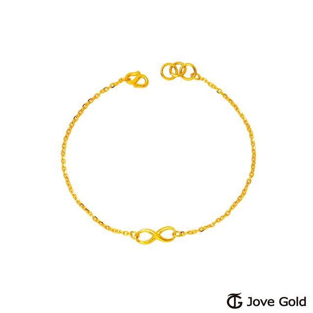 Jove gold 漾金飾 無限黃金手鍊
