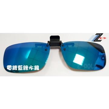 【視鼎Z-POLS領先科技↑全新上市】 夾式可掀抗UV400頂級電鍍Polarized偏光太陽眼鏡!(三色可選)