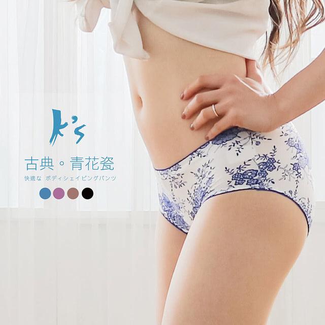【K's 凱恩絲】古典華麗冰涼感專利蠶絲「青花瓷系列」內褲-單件