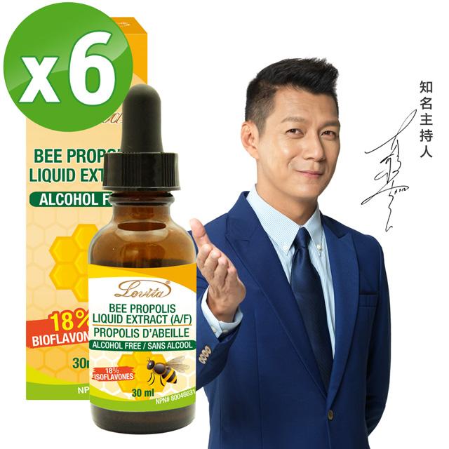 【Lovita愛維他】蜂膠滴液 18%生物類黃酮(30ml)超值六入組