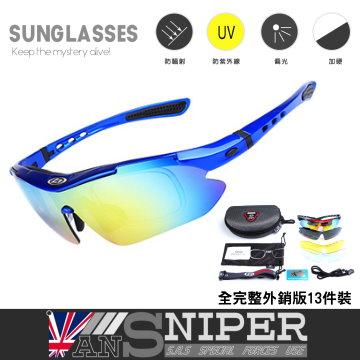 [英國ANSNIPER]抗UV藍光偏光REVO高清運動鏡外銷13件組/深藍SP0868