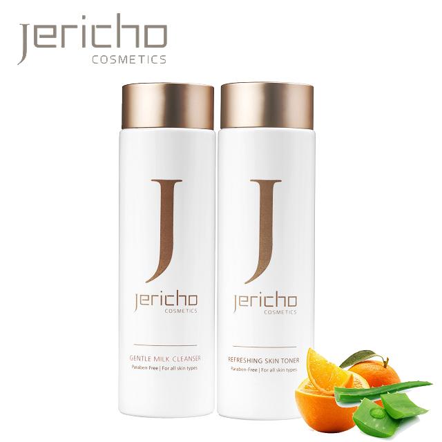 Jericho 死海淨膚保濕2入組 (卸妝乳/化妝水任搭)
