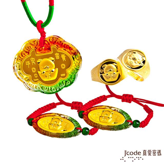 J'code真愛密碼  旺財豬黃金彌月禮盒-0.3錢